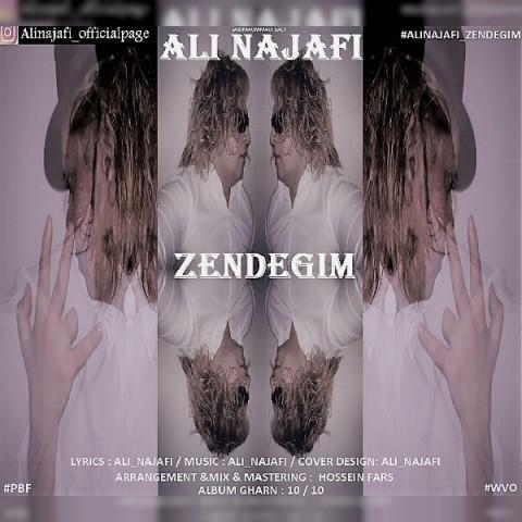 دانلود موزیک جدید علی نجفی زندگیم