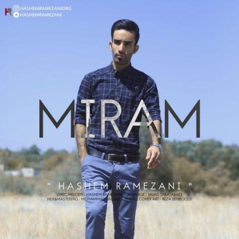 دانلود موزیک جدید هاشم رمضانی میرم