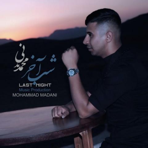 دانلود موزیک جدید محمد مدنی شب آخر