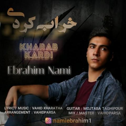 دانلود موزیک جدید ابراهیم نامی خراب کردی
