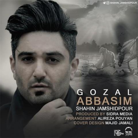 دانلود موزیک جدید شاهین جمشیدپور گوزل عباسیم
