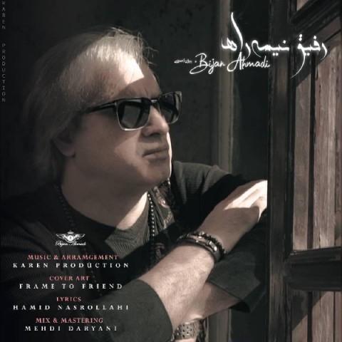 دانلود موزیک جدید بیژن احمدی رفیق نیمه راه