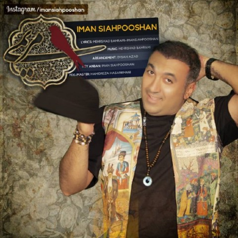 دانلود موزیک جدید ایمان سیاهپوشان مریمی