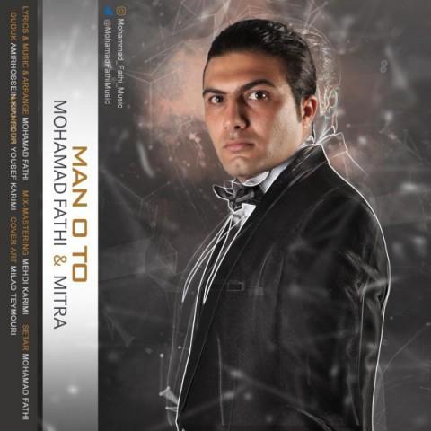 دانلود موزیک جدید محمد فتحی من و تو