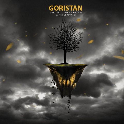 دانلود موزیک جدید سردار گورستان