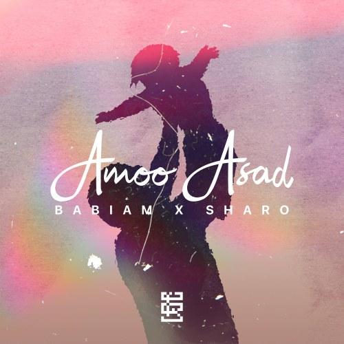 دانلود موزیک جدید بابی ام و شارو عمو اسد