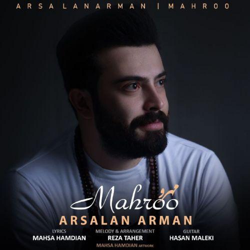 دانلود موزیک جدید ارسلان آرمان مهرو