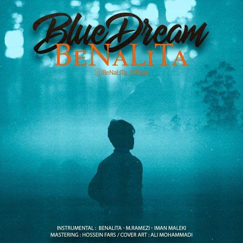 دانلود موزیک جدید  رویای آبی