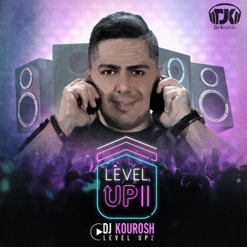 دانلود موزیک جدید دی جی کوروش Levelup 02