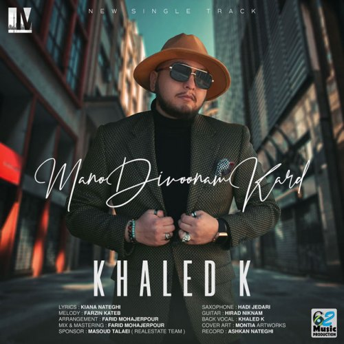 دانلود موزیک جدید خالد کی منو دیوونم کرد