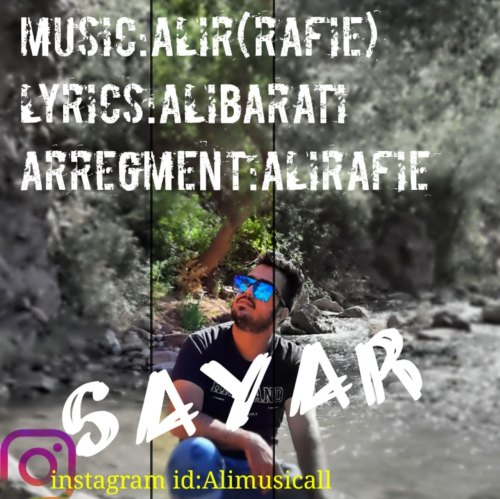 دانلود موزیک جدید علی رفیعی سیار
