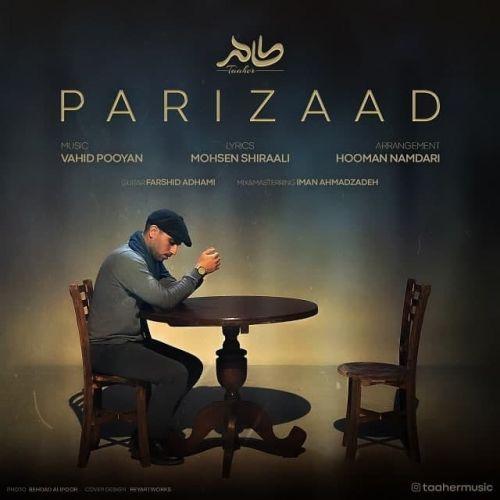 دانلود موزیک جدید طاهر پریزاد