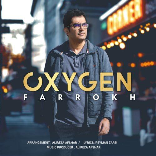 دانلود موزیک جدید فرخ اکسیژن