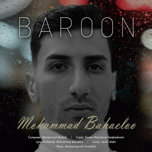 دانلود موزیک جدید محمد بهاءلو بارون
