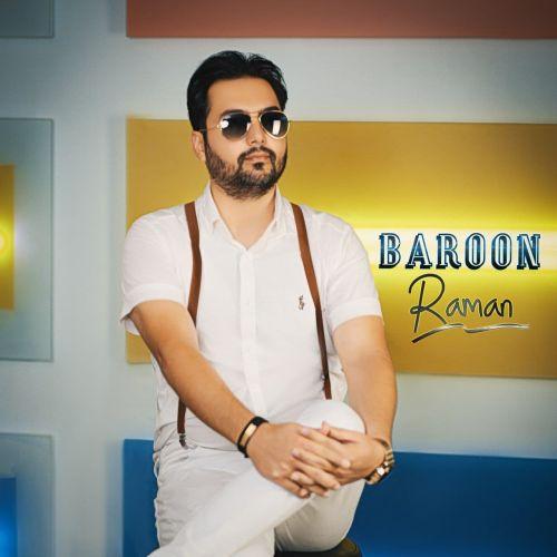 دانلود موزیک جدید رامان بارون